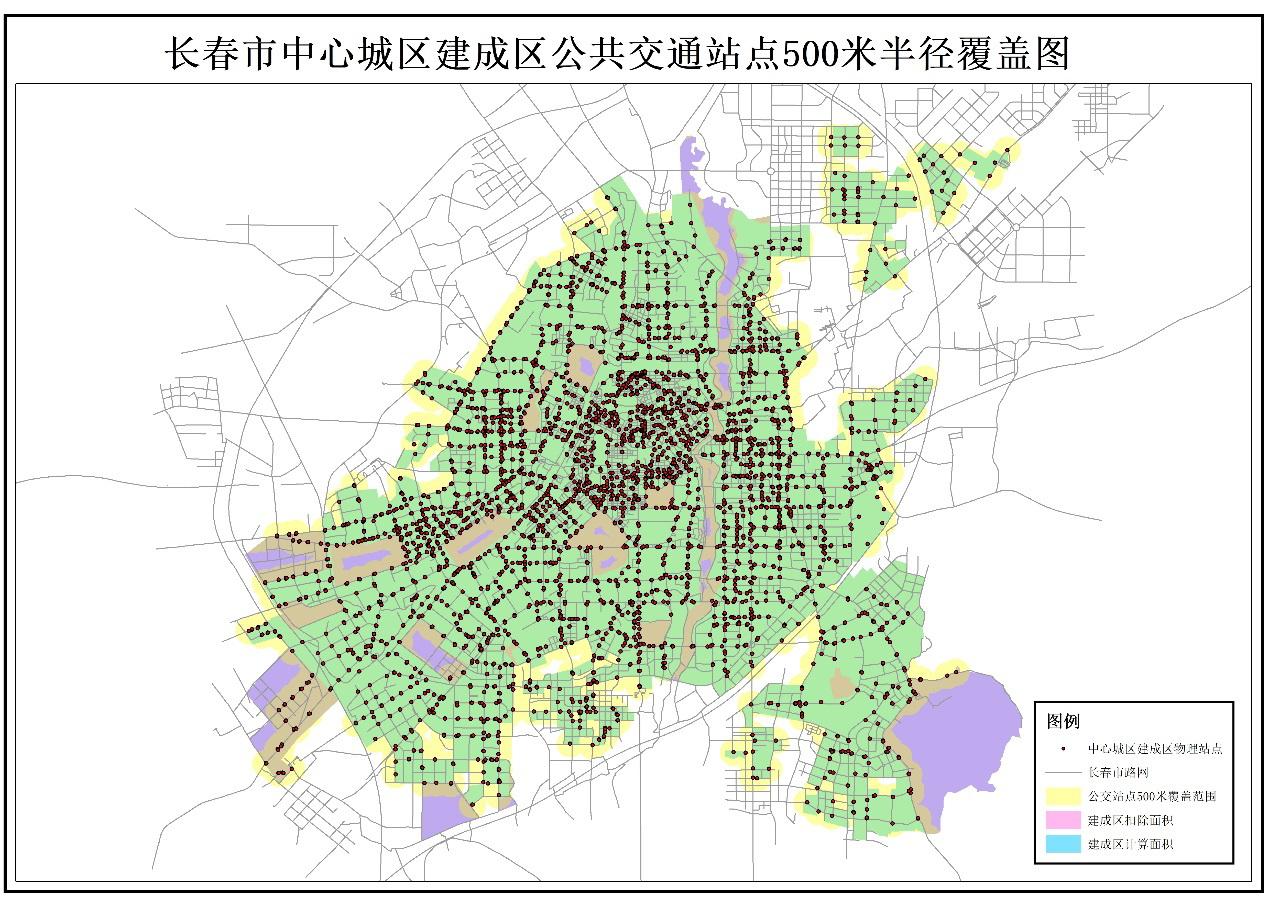长春市创建公交都市验收评估-2